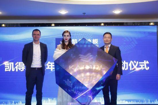 凯得地板营销总监Thomas Winter:2019针对中国市场布局的新规划阀板